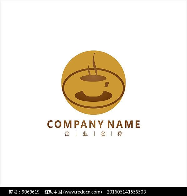 标志餐饮咖啡logo学室内设计要花多少钱一平方图片