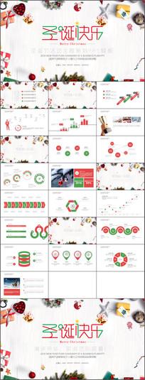 圣诞节活动主题策划PPT模板