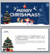 圣诞节快乐祝福贺卡