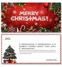 圣诞节新年祝福贺卡