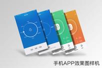 手机APP效果图样机模板