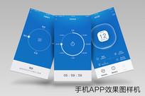 手机APP样机模板 PSD