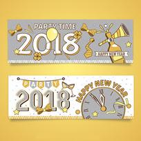 幼儿园新年派对邀请函设计