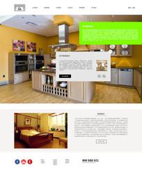 装饰设计绿色企业网站设计