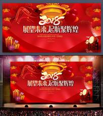 2018红色喜庆年会背景