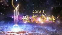 2018年度颁奖盛典ae模板