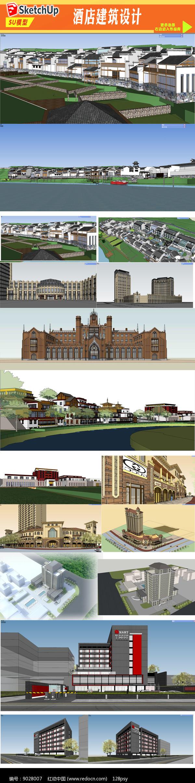 3D酒店建筑设计图片