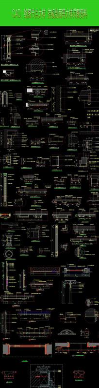 西城扶梯电路图纸