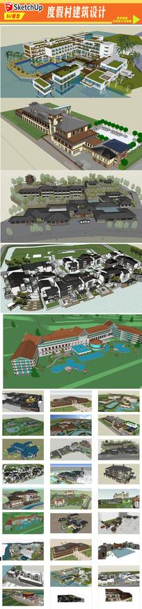 SU酒店建筑设计