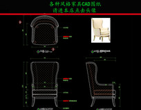 北欧休闲沙发CAD图纸