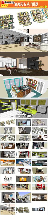 地产户型室内设计模型