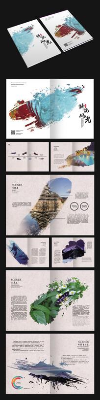 旖旎风光画册设计 PSD