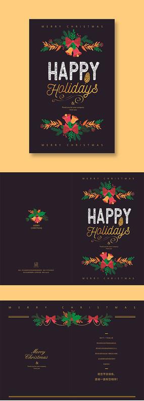 黑色手绘圣诞节贺卡