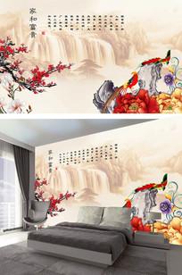 花开富贵牡丹电视背景墙