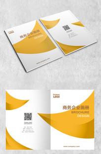 黄色商务封面