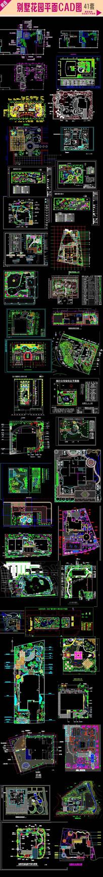 花园平面CAD图