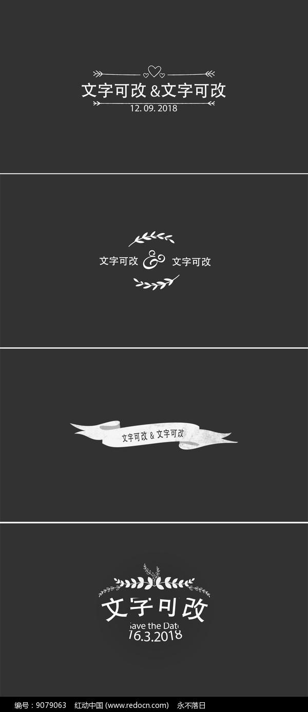 婚礼人名条字幕视频ae模板 图片