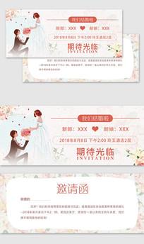 婚礼邀请函设计模板