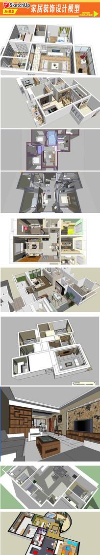 家居户型装饰设计模型