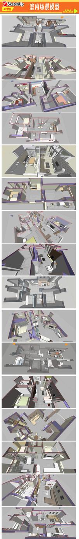 家居空间装饰SU模型