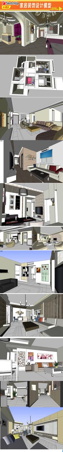 家居装饰SKP模型设计