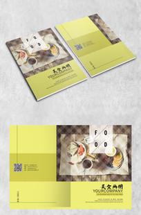 简洁美食画册封面