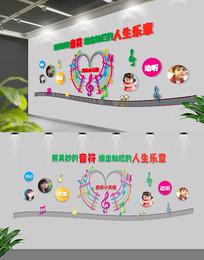 卡通动感音符学校文化墙