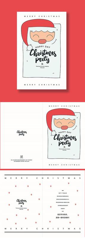 卡通圣诞老人创意圣诞节贺卡