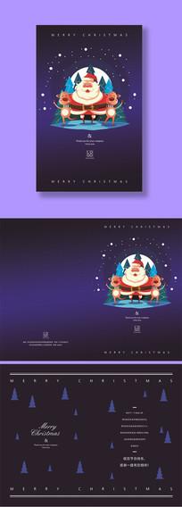 蓝色卡通创意圣诞节贺卡