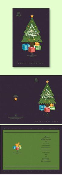 绿色圣诞节贺卡卡片设计