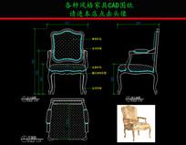 美式书椅CAD图纸 CAD