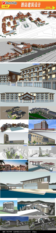 欧式酒店建筑设计图片