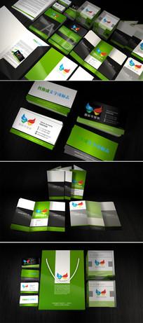 企业全套品牌形象提案商务模板