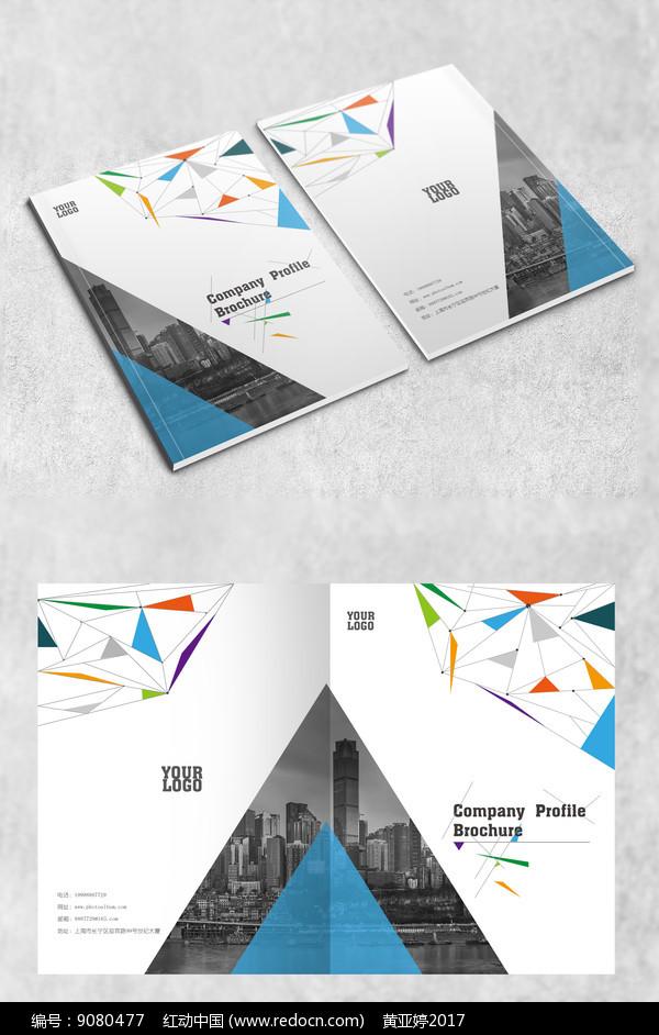 三角艺术封面图片