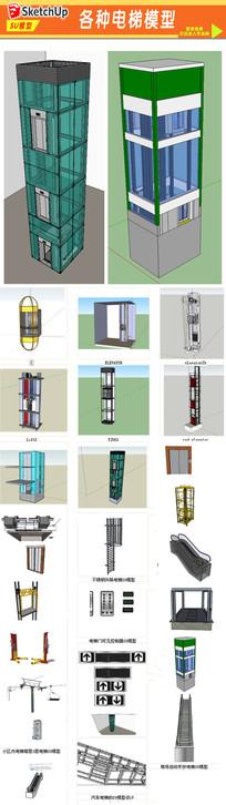 商场电梯模型