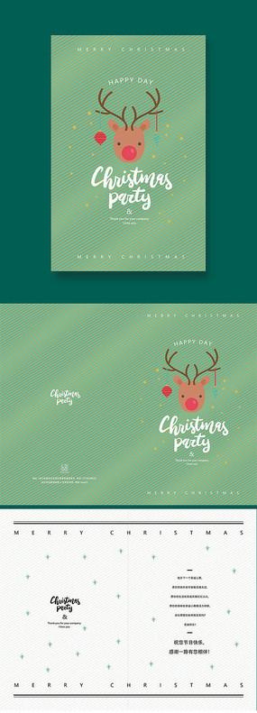 绿色卡通麋鹿圣诞贺卡