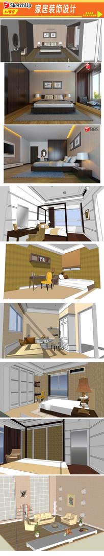 室内空间设计模型效果图