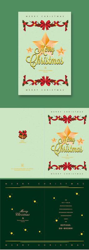 时尚个性圣诞节贺卡