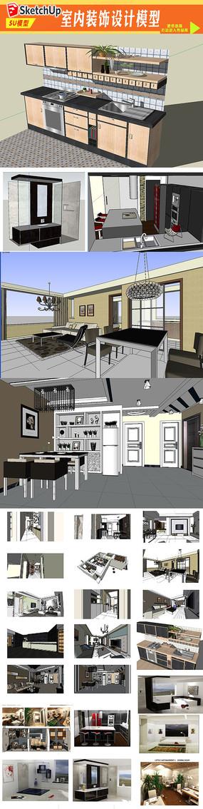 时尚家居室内空间模型