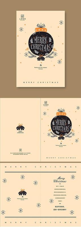 时尚手绘创意圣诞节贺卡