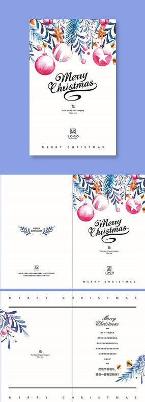 水彩清新圣诞节贺卡
