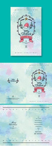 水彩手绘卡通圣诞节卡片