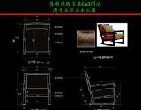 泰式椅子CAD图纸