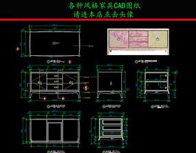 新中式餐柜CAD图纸
