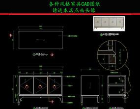 新中式餐柜鞋柜电视柜