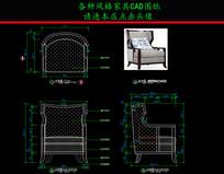 新中式休闲椅CAD图纸 CAD