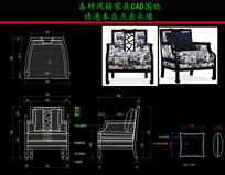 新中式休闲椅CAD图纸