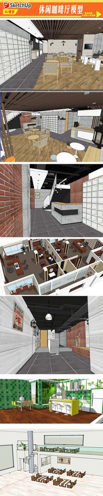 休闲咖啡厅空间模型设计