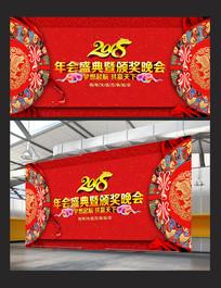 中国风大气企业年会活动背景