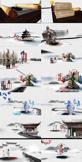 中国风片头动态视频